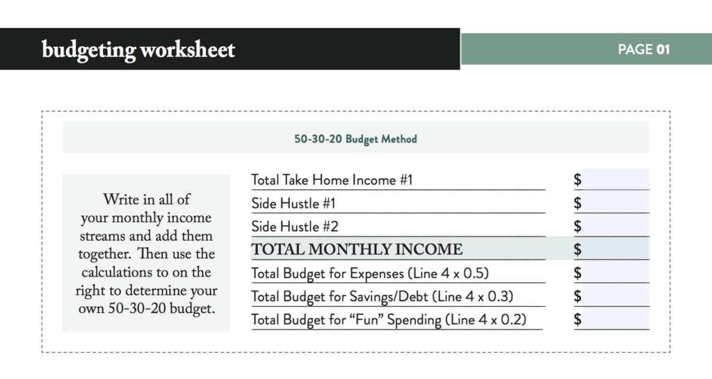 free 50-30-20 budget template #1